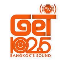 ฟังวิทยุออนไลน์ 102.5 get fm