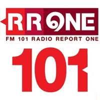 ฟังวิทยุ 101 FM